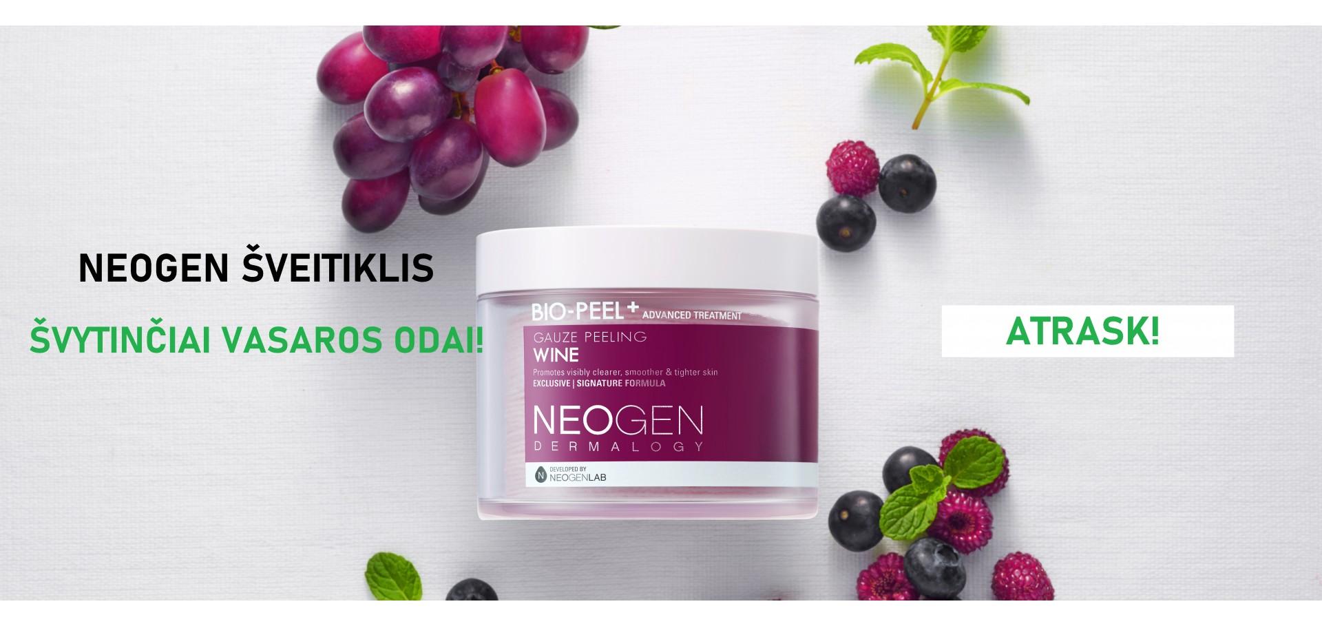 Neogen Wine Gauze