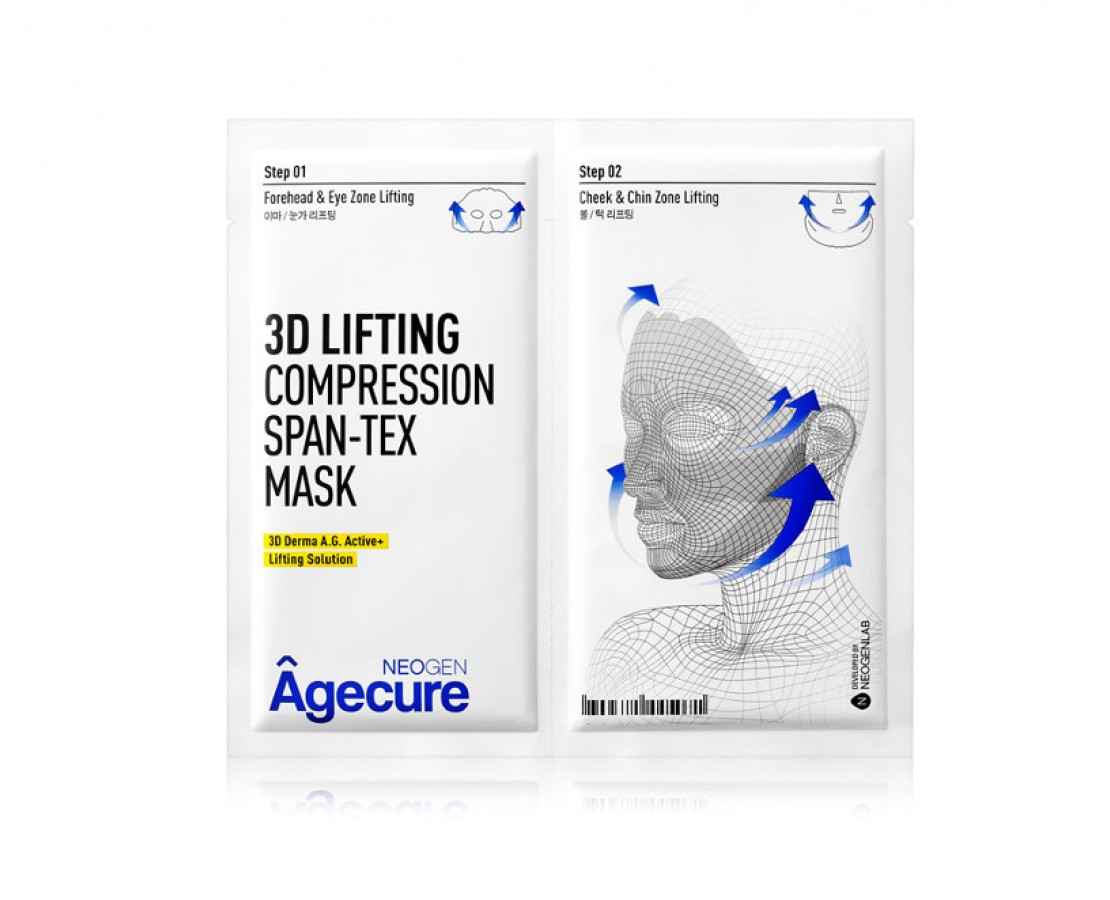 NEOGEN Agecure 3D Lifting Compression Span-Tex Kaukė