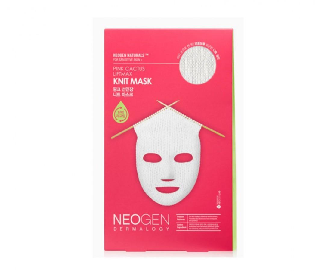 NEOGEN Pink Cactus Liftmax Knit Kaukė