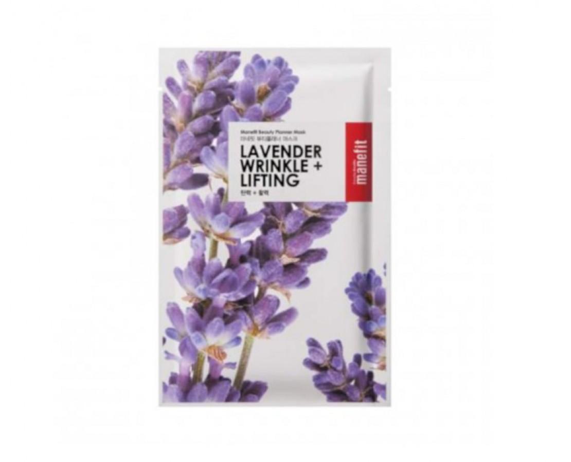 IŠPARDUOTA. Manefit Beauty Planner Mask (Lavender)